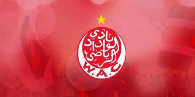 تغيير موعد مباراة الوداد وأهلي طرابلس للمرة الثانية