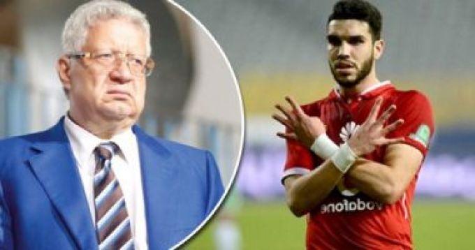 مرتضى منصور يستفز المغاربة بتصريح مثير وغريب