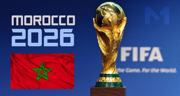 ملف ترشيح المغرب لمونديال 2026 يمر لمرحلة التصويت