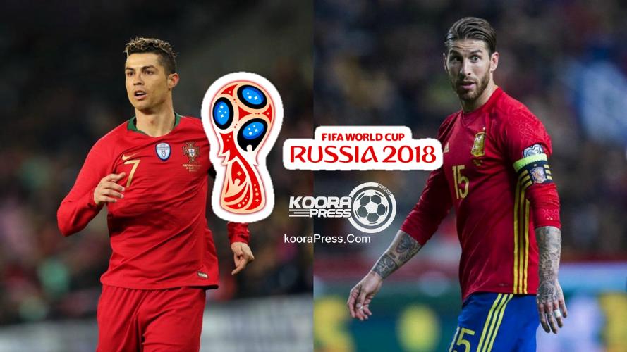 موعد مباراة البرتغال وإسبانيا في كأس العالم 2018 والقنوات الناقلة