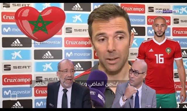 هذا ما قاله المدرب الاسباني عن المنتخب المغربي وهكذا يجب التعامل مع امرابط