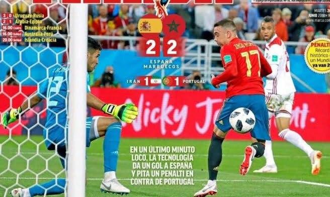 """موندو ديبورتيفو :""""الفار"""" يبقى هو أحسن لاعب في المنتخب الإسباني لكرة القدم"""