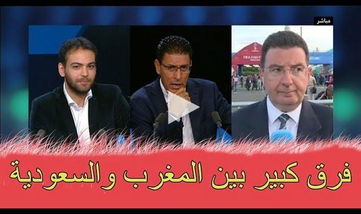 فيديو: على فرنس24 محلل تونسي يؤكد ان المنتخب المغربي سيشرف العرب بعد الهزيمه المذلة للسعودية
