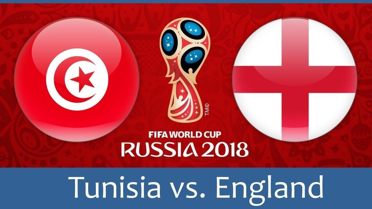 موعد مباراة تونس وانجلترا في كاس العالم 2018 بروسيا