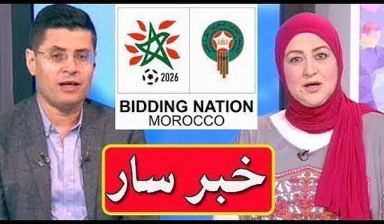 إعلامي مصري يزف خبر سار للمغاربة بخصوص تنظيم كأس العالم 2026