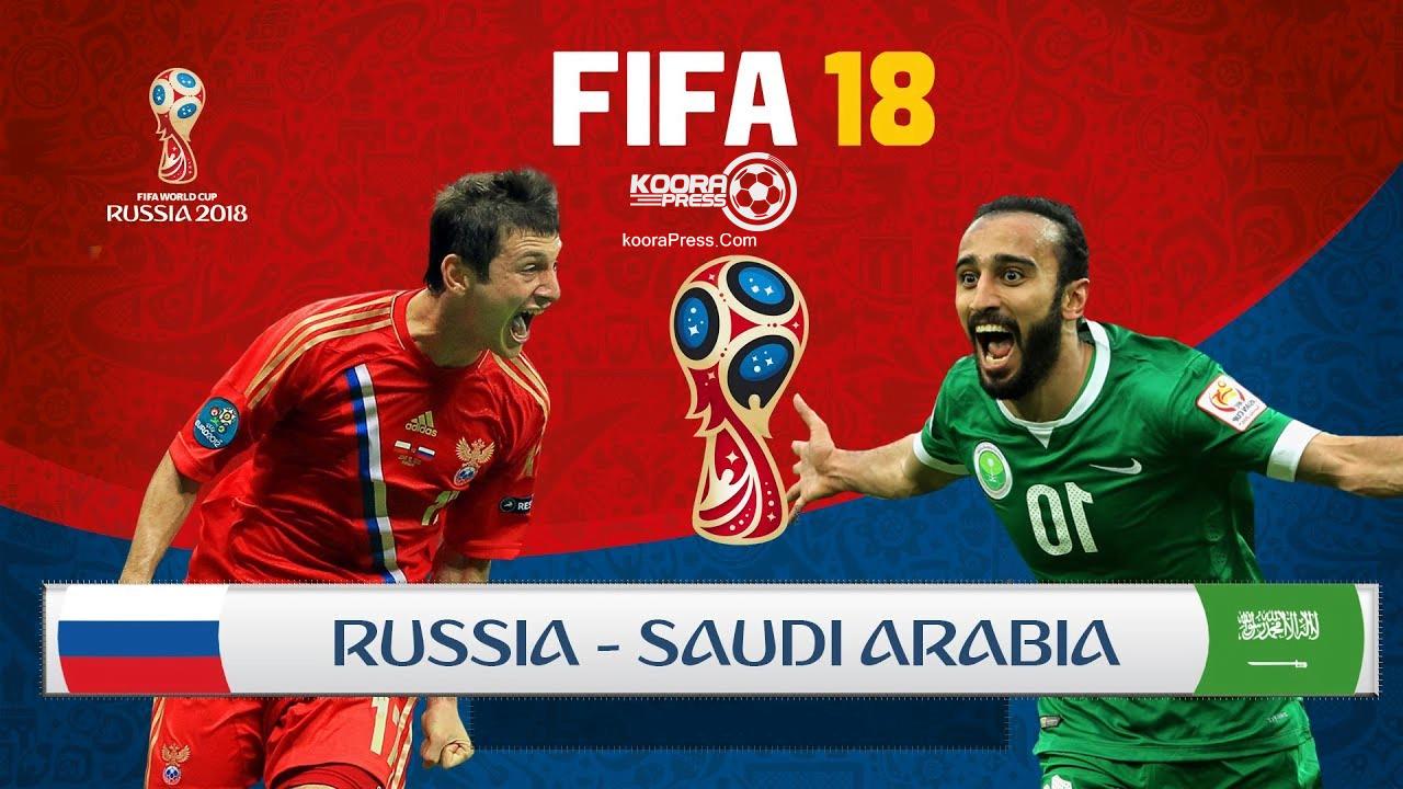 موعد مباراة السعودية وروسيا كأس العالم 2018 والقنوات الناقلة