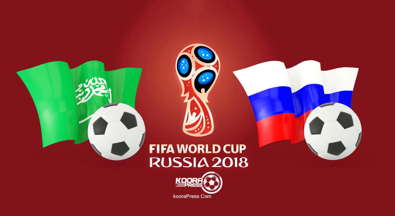 موعد مباراة مصر وأوروجواي في كأس العالم 2018 والقنوات الناقلة للمباراة