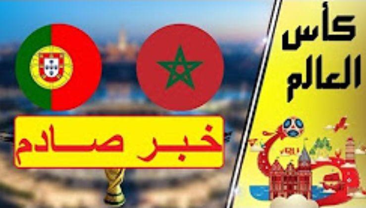 فيديو: خبر صادم بخصوص لاعب المنتخب المغربي قبل مباراة البرتغال