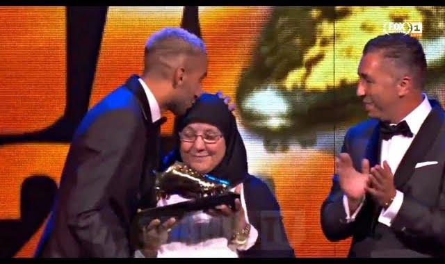 حكيم زياش يستلم الحذاء الذهبي ويهديه لأمه ويقبلها تحت تصفيقات جميع الحاضرين
