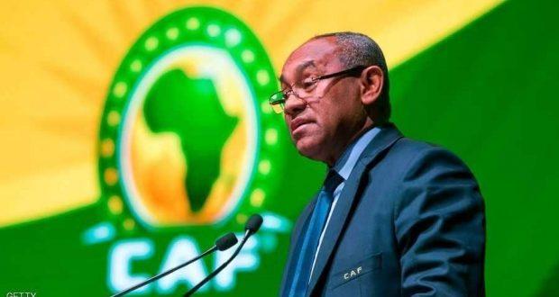 المغرب الأقرب لتعويض الكاميرون لاستضافة كأس إفريقيا 2019
