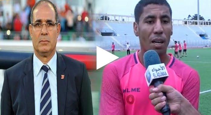 فيدو جد مثير..لاعب جزائري يوجه اتهامات خطيرة لبادو الزاكي