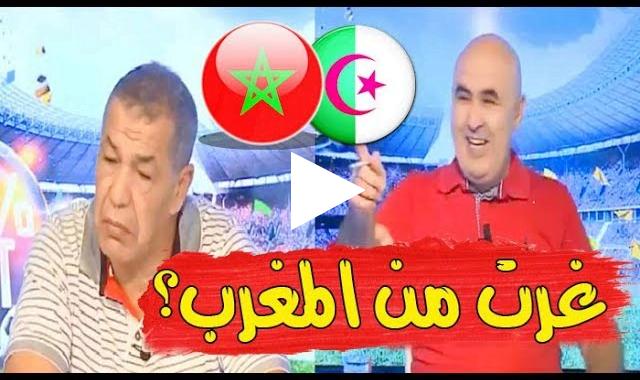 محلل جزائري: علاش الجزائر ميلعبوش كما المغرب .. المروك خير منا