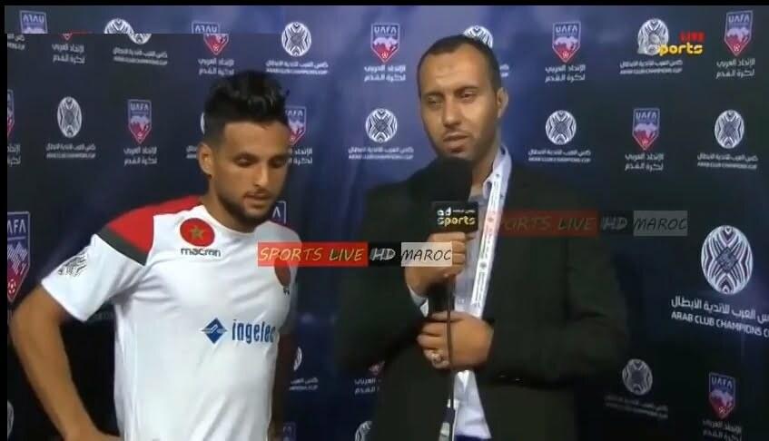 بديع أووك: سنحقق التأهل في تونس للخروج من هاته المرحلة الصعبة