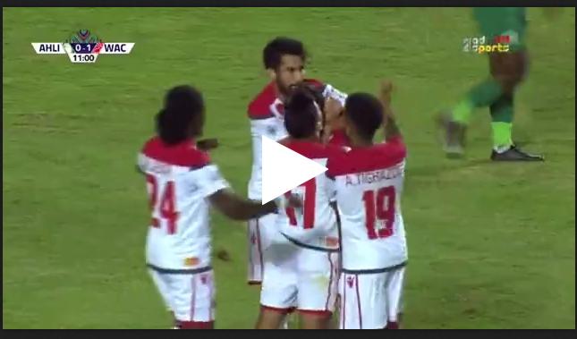 فيديو: أوناجم يسجل هدف الوداد الرياضي الأول في مرمى أهلي طرابلس