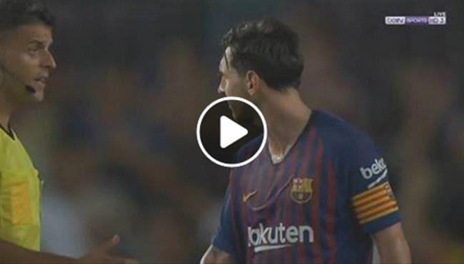 ميسي يرفض مصافحة الحكم بعد نهاية مباراة برشلونة وجيرونا