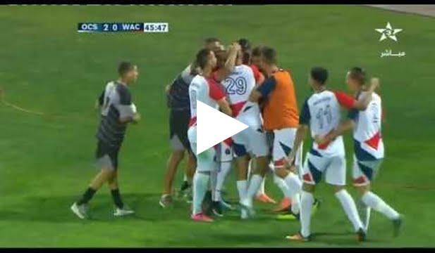 هدف أولمبيك أسفي الثاني في مرمى الوداد الرياضي 0-2