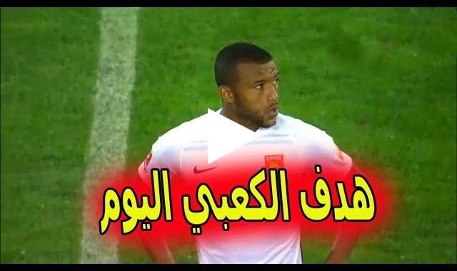 أيوب الكعبي يسجل رابع أهدافه في الدوري الاحترافي الصيني ضد نادي بيجين رينهب