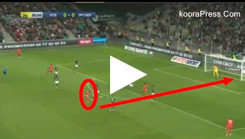 فيصل فجر يسجل هدف رائع في مرمى سانت إيتيان بالدوري الفرنسي