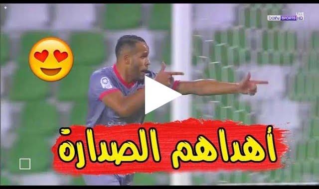 يوسف العربي يسجل هدف رائع يهدي به فوز غالي والصدارة لفريقه الدحيل