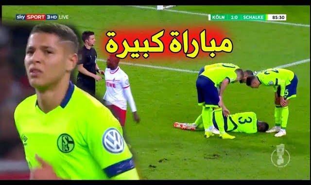 أمين حاريث يقدم مباراة كبيرة وحمزة منديل يخرج مصاب باصابة خطيرة