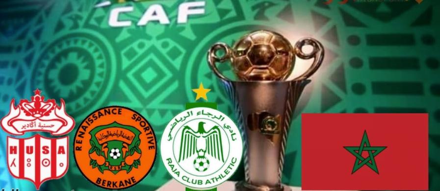 برنامج مباريات المجموعة الاولى من كأس الكونفدرالية الإفريقية لكرة القدم