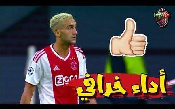أسيست حكيم زياش الرائع ضد هيرنفين في الدوري الهولندي