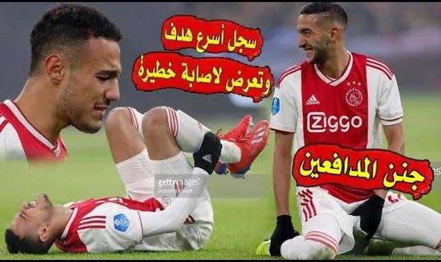 نصير مزراوي يسجل هدف رائع وحكيم زياش يبهدل مدافعي أس سي هيرينفين