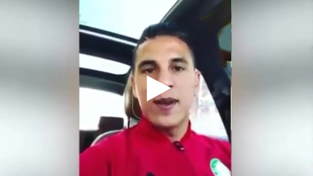 محمد الناهيري يعتذر للجماهير المغربية