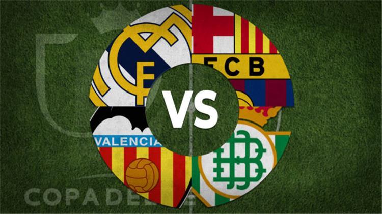 عاجل .. قرعة نصف نهائي كأس الملك تسفر عن كلاسيكو برشلونة وريال مدريد