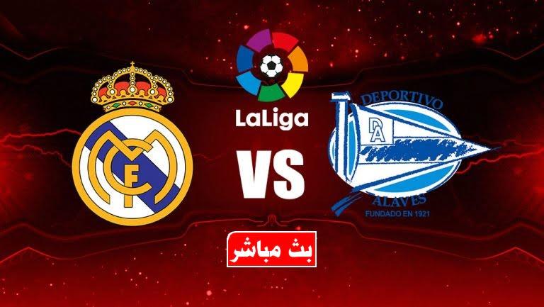 مشاهدة مباراة ريال مدريد والافيس بث مباشر 03-02-2019 الدوري الاسباني