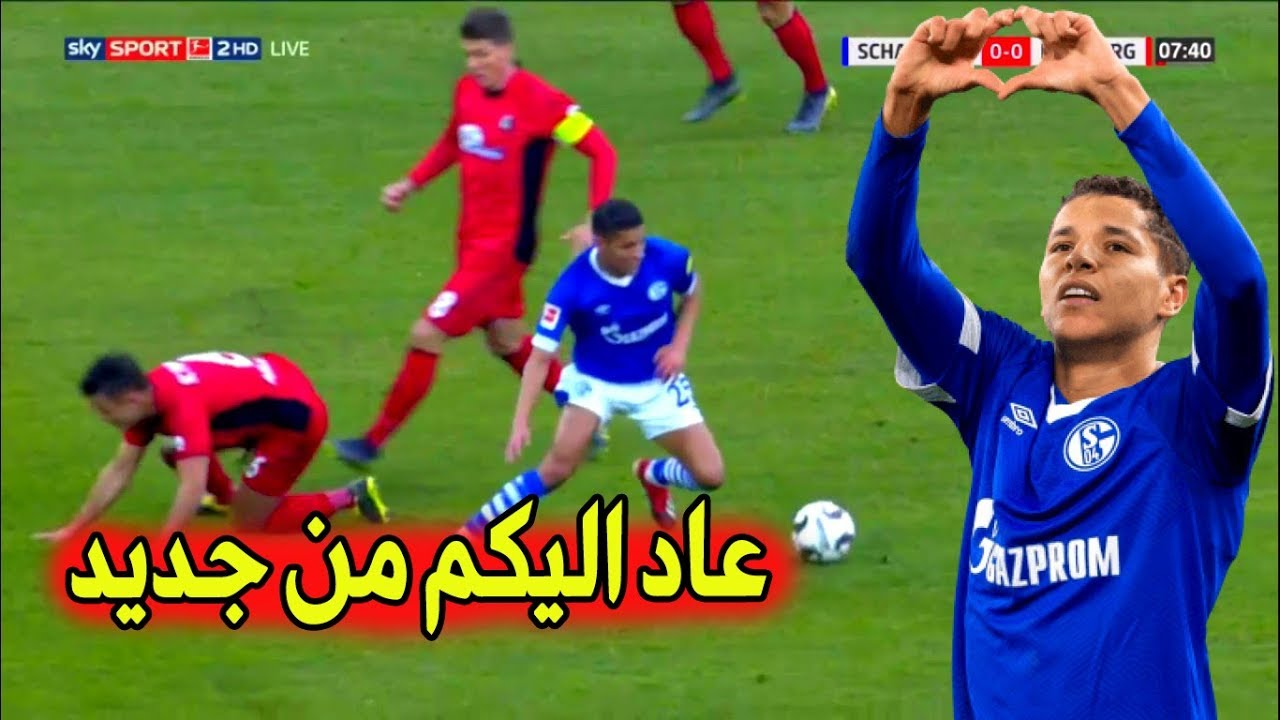 المبدع المغربي أمين حارث يعود الى الرسمية من جديد و يقدم مباراة جيدة