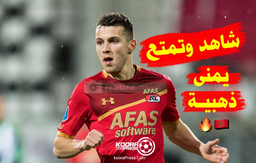 فيديو: لمسات وأهداف رائعة للوافد الجديد أسامة الإدريسي .. ربح للمنتخب المغربي