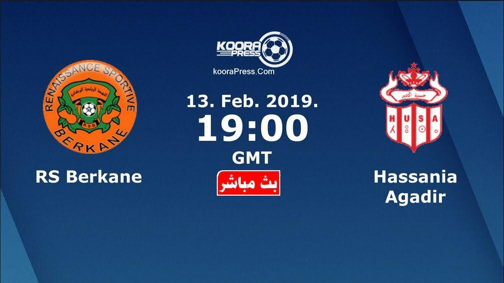 مشاهدة مباراة حسنية اكادير ونهضة بركان بث مباشر بتاريخ 17-03-2019 كأس الكونفيدرالية الأفريقية