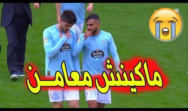 أبرز ما قدمه نجمنا المغربي سفيان بوفال أمام ريال بيتيس