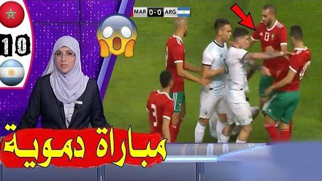 تقرير ناري على خسارة المغرب ضد الارجنتين وقتال اللاعبين فيما بينهم في مباراة مجنونة