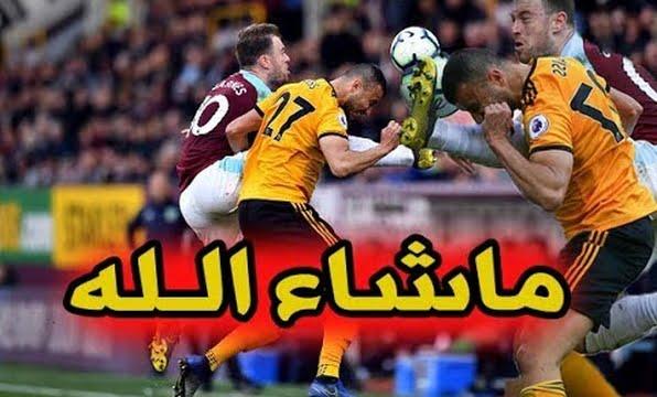 اداء جميل للأسد المغربـي غانم سايس اليوم ضد بيرنلي