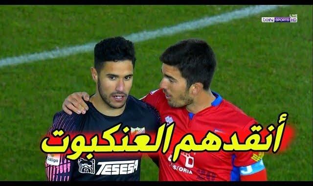 منير المحمدي يقدم مباراة كبيرة وينقد فريقه من الهزيمة قبل التوجه الى المغرب