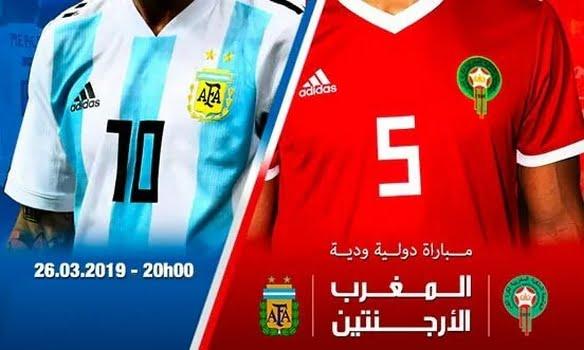 الارجنتين ضد المغرب.. موعد المباراة والقناة الناقلة