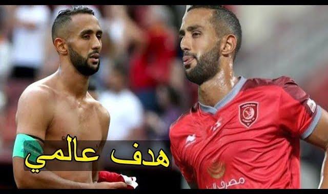 المهدي بنعطية يسجل هدف عالمى ضد طهران الايراني في دوري أبطال آسيا