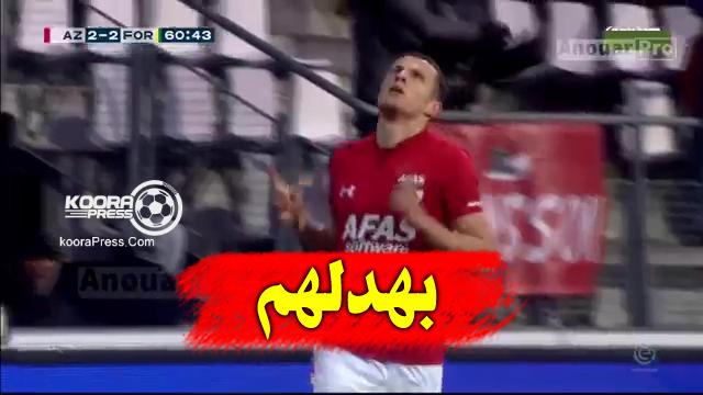 لاعب المنتخب المغربي الجديد أسامة الإدريسي يبدع ويسجل ويبهدل دفاع فورتونا سيتارد