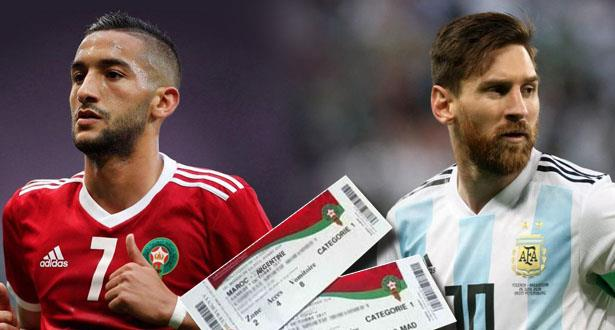 الجامعة تمنح تذاكر مجانية للأشخاص ذوي الإحتياجات الخاصة واليتامى لمتابعة مبارة المغرب ضد الأرجنتين