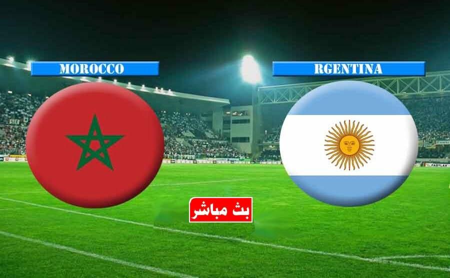 مشاهدة مباراة المغرب والارجنتين بث مباشر 26-03-2019 ودية اليوم