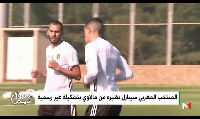 """إقصائيات """"كان2019"""" .. المنتخب المغربي سيواجه منتخب مالاوي بتشكيلة جديدة"""