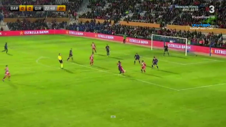 فيديو: هدف مباراة برشلونة وجيرونا (0-1) كأس السوبر الكتالوني