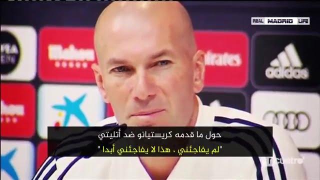 زيدان يتحدث عن صفقة مبابي ونيمار وتألق رونالدو