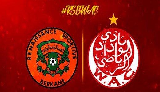 مشاهدة مباراة الوداد ونهضة بركان 13-05-2019 الدوري المغربي
