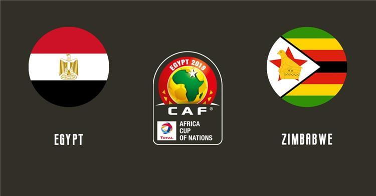 موعد مباراة مصر وزيمبابوي في إفتتاحية بطولة كأس امم أفريقيا 2019