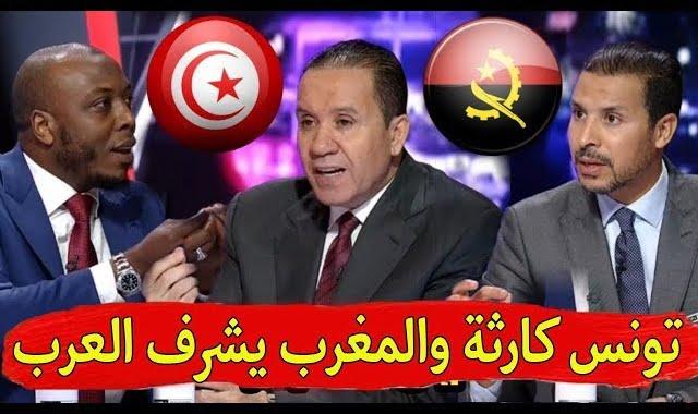 محلل تونسي ينفجر في وجه منتخبه ويطالبهم بالتعلم من المنتخب المغربي