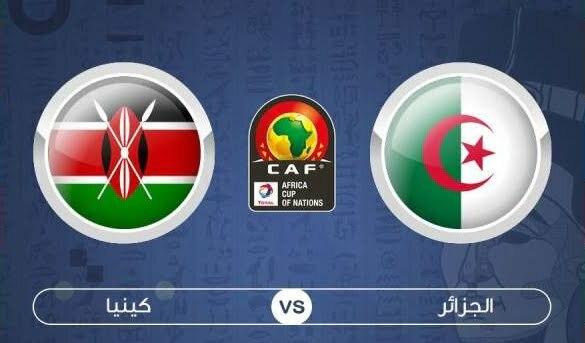 الجزائر وكينيا .. القنوات المفتوحة الناقلة للمباراة مع الترددات