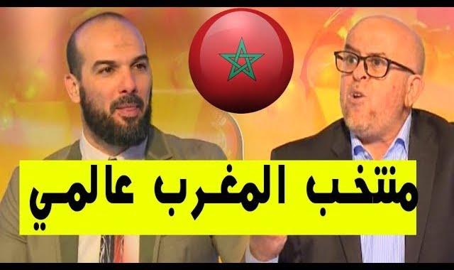 فيديو: إنبهار كبير للمحللين الجزائريين بأداء المنتخب المغربي !! شاهد ماذا قالو
